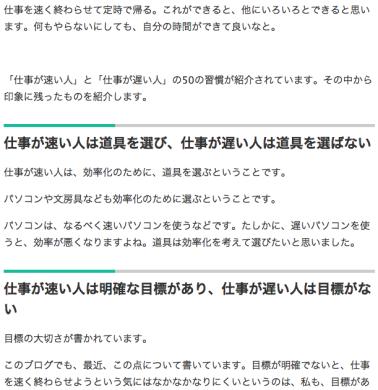 スクリーンショット 2014-08-06 17.40.35