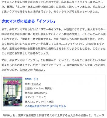 スクリーンショット 2014-08-06 19.00.54