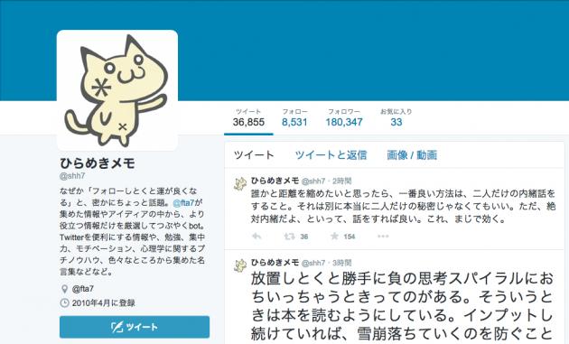 スクリーンショット 2014-11-06 01.05.18