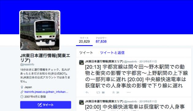 スクリーンショット 2014-11-06 01.02.59