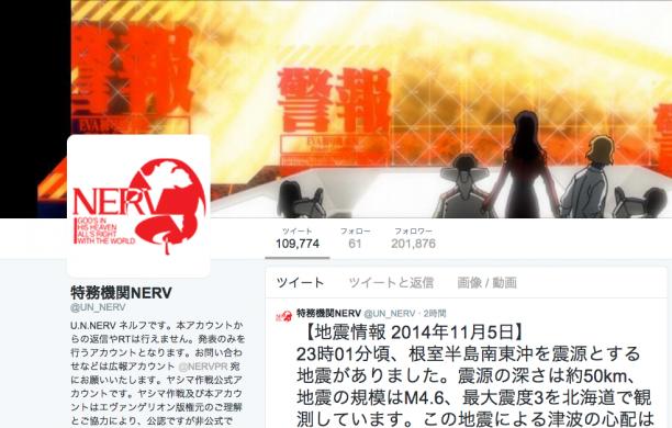 スクリーンショット 2014-11-06 00.58.38