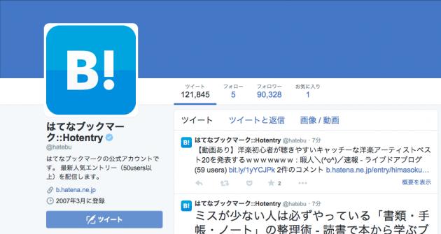 スクリーンショット 2014-11-06 00.54.20