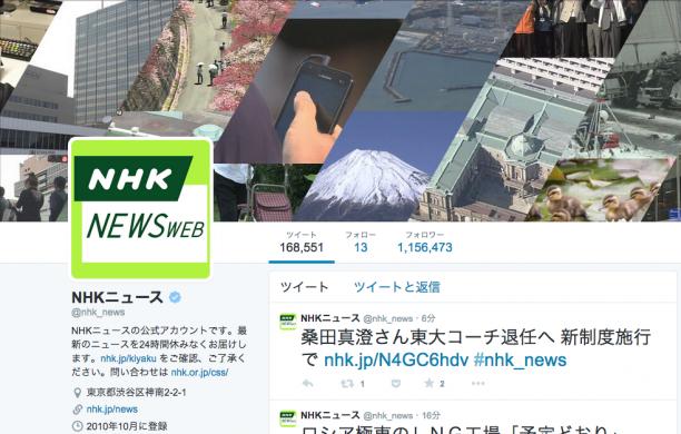 スクリーンショット 2014-11-06 00.33.24