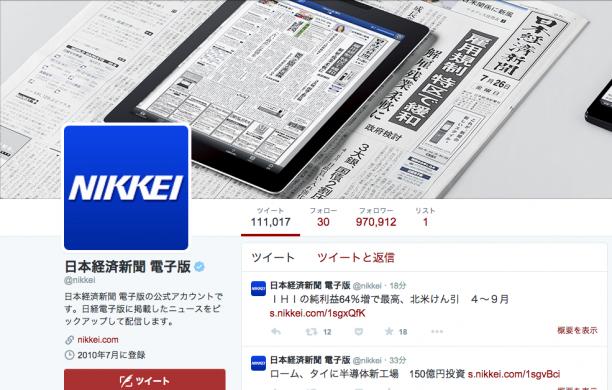 スクリーンショット 2014-11-06 00.36.56