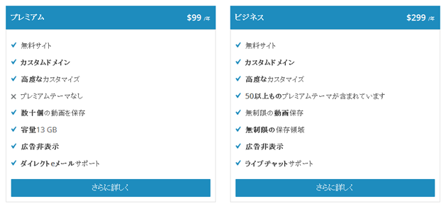 141215-miyamoto-03