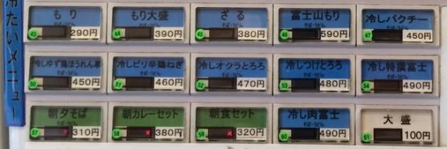 スクリーンショット 2015-09-18 11.46.49