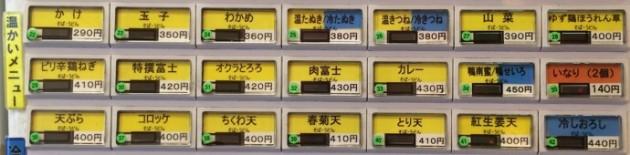 スクリーンショット 2015-09-18 11.46.48