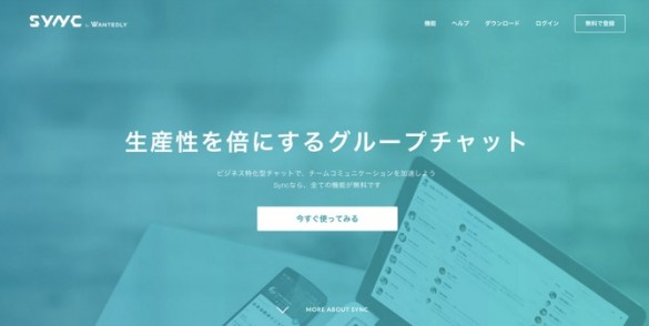 スクリーンショット 2016-01-15 12.09.33