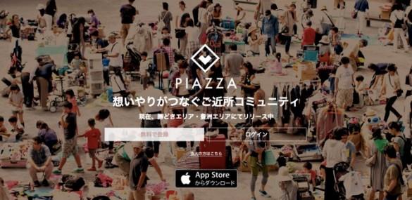 スクリーンショット 2016-01-15 14.47.10