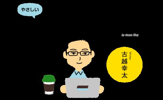 blogtop140718_3_01_furukoshi