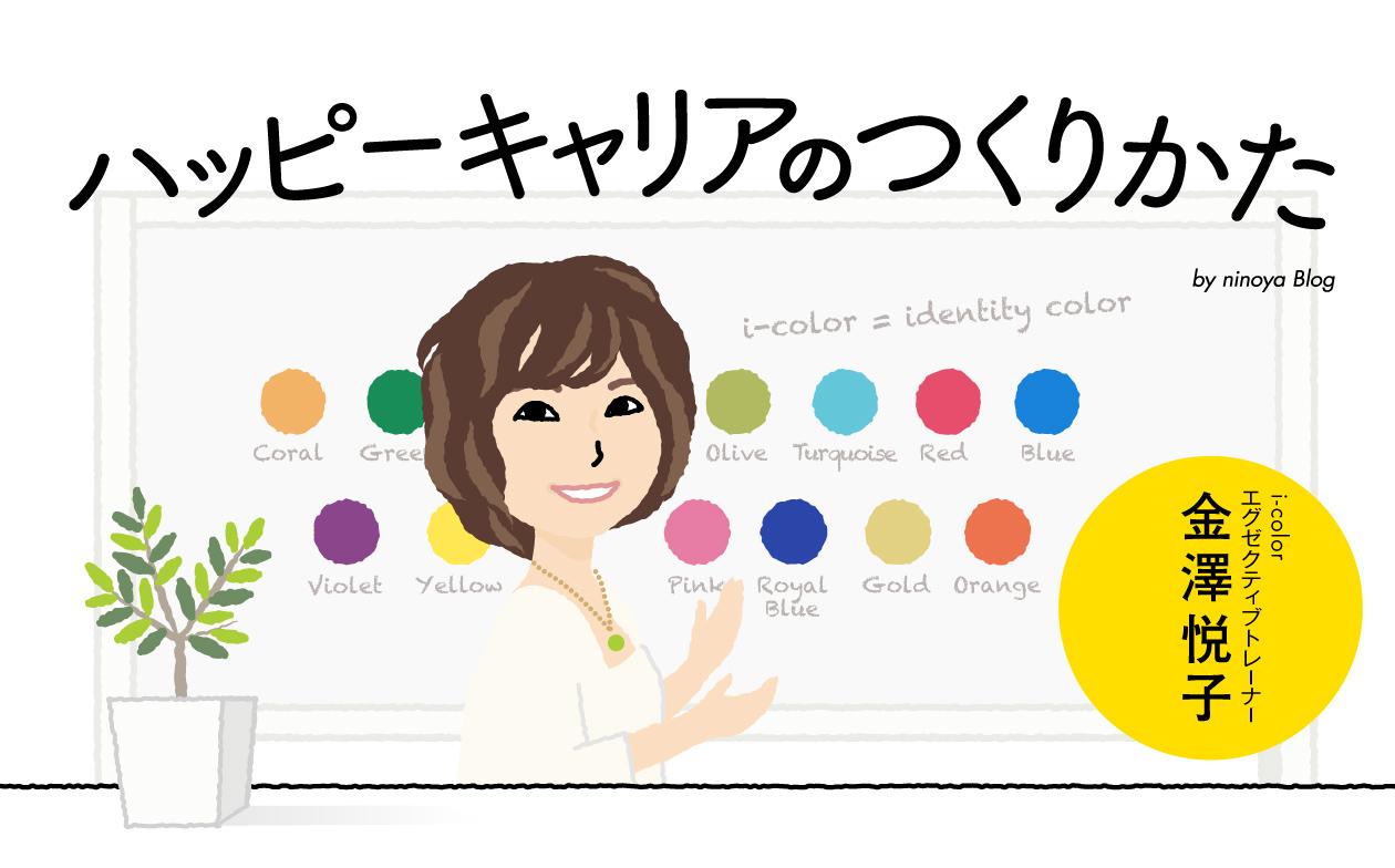 kanazawa_L
