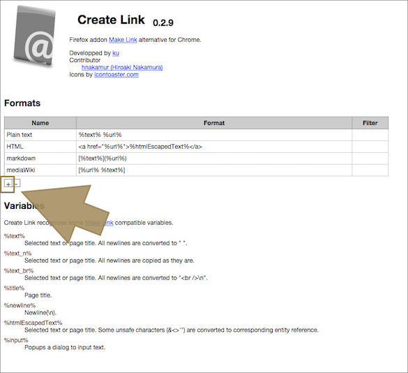 Create LinkのConfigure画面