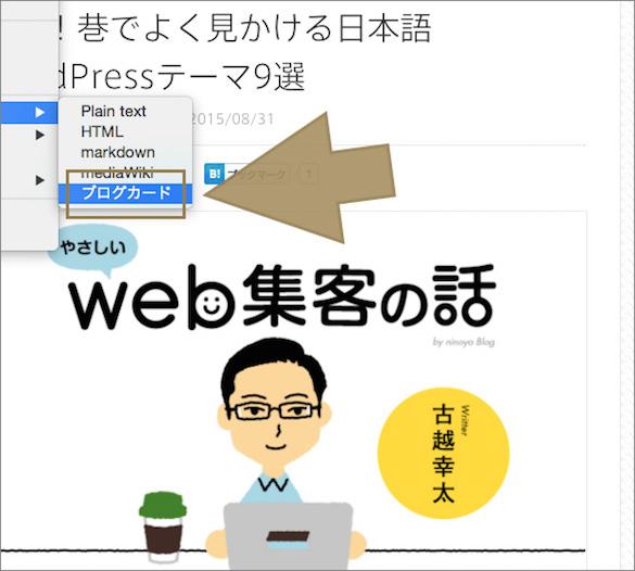 右クリックでCreate Linkのメニューが表示される