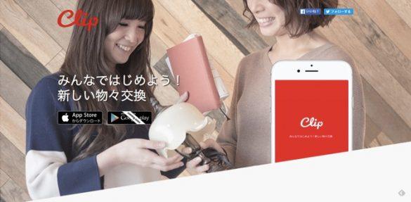 スクリーンショット 2016-04-19 12.01.36