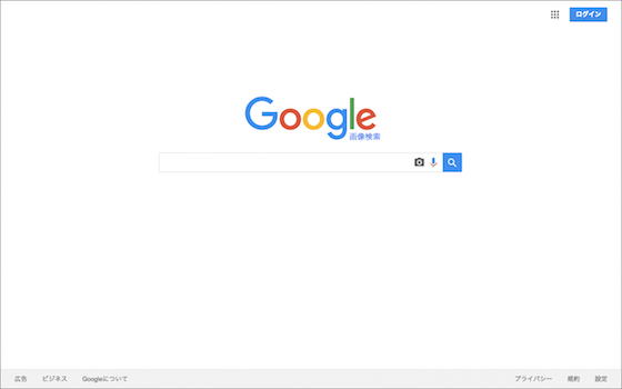 Googleの画像検索トップページ