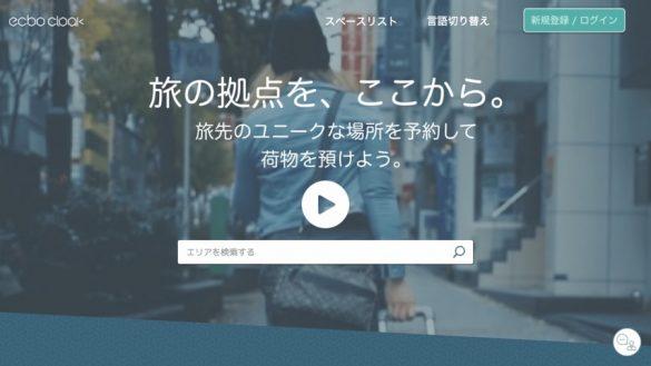 スクリーンショット 2017-02-01 16.32.38