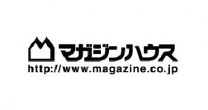 anan │ 株式会社マガジンハウス