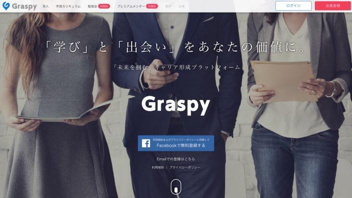 graspy