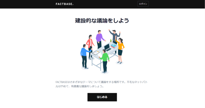 FACTBASE