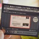 CD・DVD借り放題!ツタヤディスカスを愛用者の視点で語ります