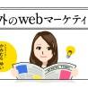 美しすぎる海外のフリー素材サイト14選!商用利用もOK!