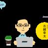 厳選!巷でよく見かける日本語WordPressテーマ9選+1